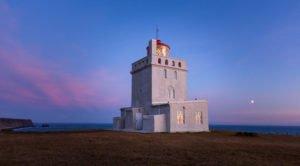 Dyrholey lighthouse on the south coast of Iceland