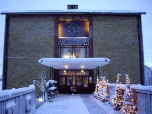 Arctic Eden Hotel exterior